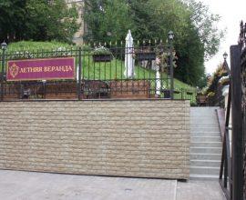 hotel-ekaterina_tehnolux (11)