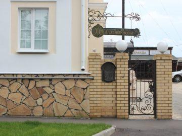 art-hotel-alexandrovskii_tehnolux (1)